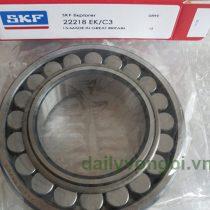 Vòng bi bạc đạn SKF 22218E