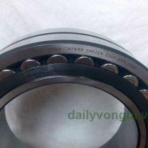 Vòng bi bạc đạn SKF 23048CC/W33