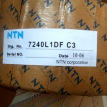 Vòng bi bạc đạn NTN 7240B