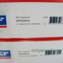 Vòng bi bạc đạn SKF 29332E
